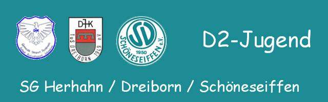 Logo_D2Jugend_2012